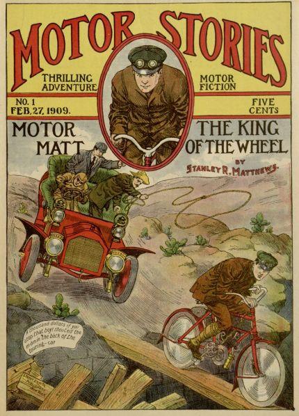 Motor Matt cover
